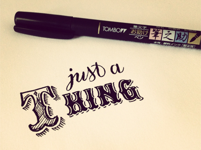 Just a thing dribbble