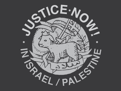 Salaam - Justice Now! in Israel/ Palestine  salaam agnus dei justice now israel palestine peace lamb dove