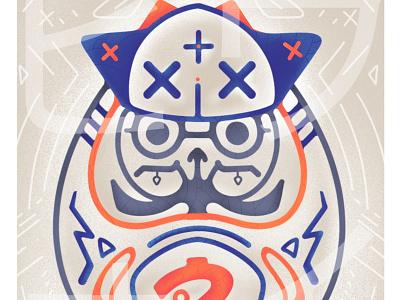 Daruma - Series 3/6 artsy graphic france montreal japan sketch vector flatdesign canada drawing illustrator artwork illustration graphicdesign motion design animation digitalart art