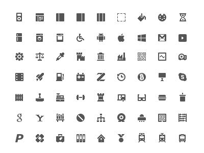 Mini Vector Icon Set (Extension) mini icons icon pictogram glyphs vector iconset