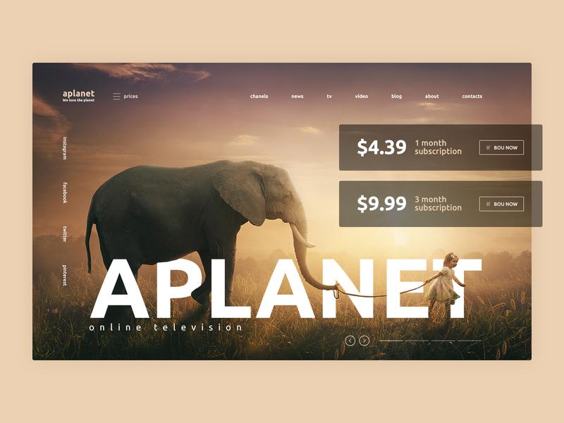 Aplanet website