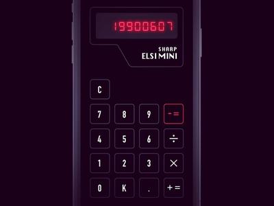 Retro Calculator App 80s app digital pczohtas daily ui 004 daily ui challenge dailyui darkui dark retro ios sharp sharp elsi mini calculator ui calculator