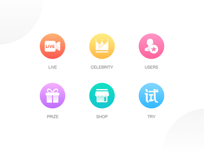 Shop app - icons website ui neon mark illustration icons iconography drawing app