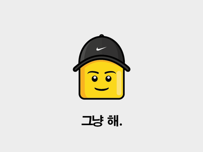 Just Do It just do it illustration hat nike outline character head lego icon flat