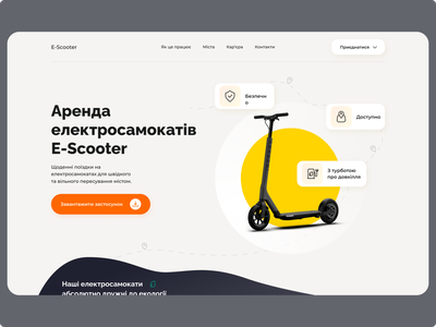 Electric scooter rent hero page rent rental service electric scooter design web design ui