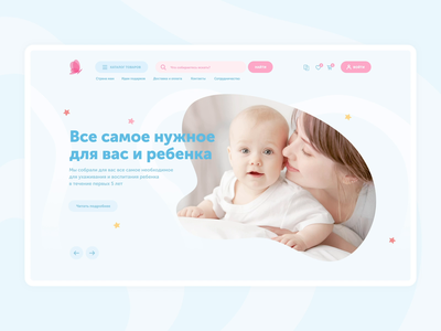 Babies online store