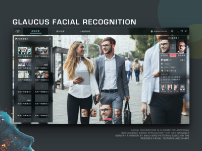 Glaucus Facial Recognition System