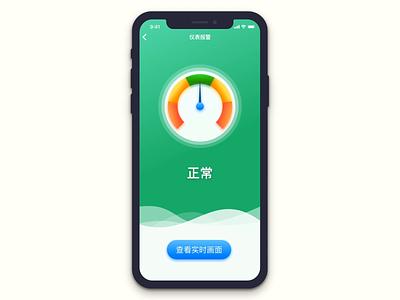 Industrial instrument monitoring app app monitoring adobe xd
