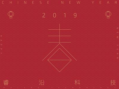 Happy Chinese New Year 2019 newyear chinesenewyear chinese