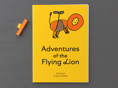 Flying Lion egorturbaba turbaba kids illustration kids facebook typography