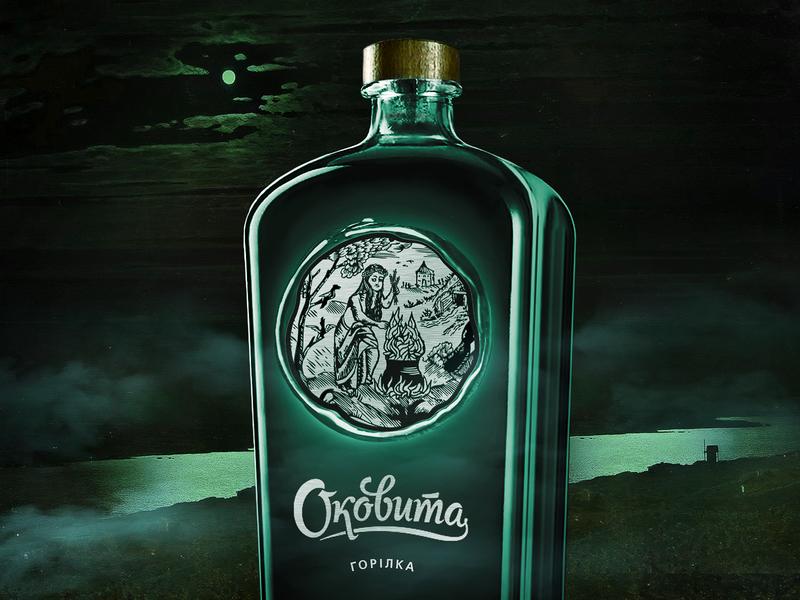 OKOVYTA   Ukrainian Vodka (Concept) typography mark label bottle spirit vodka packaging logo branding illustration design