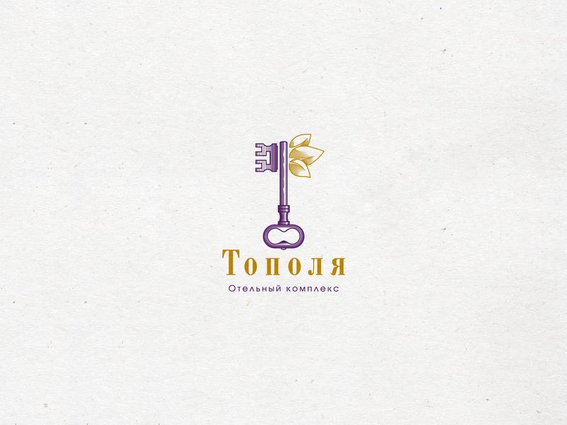 Logo Design // Topolya vector typography design illustration branding logo