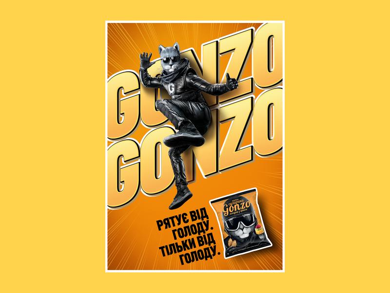 Gonzo Project     Poster typography branding illustration design