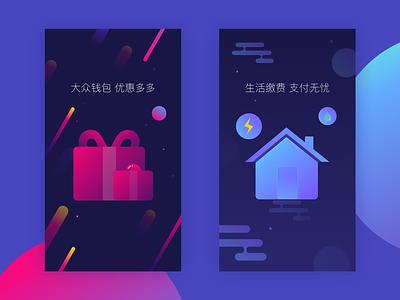 Default Page Design app
