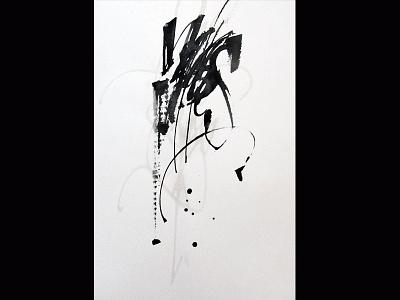 - arte art caligrafia tinta colapen tiralineas ink calligraphy gestual