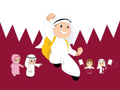 Vector Qatari Kids