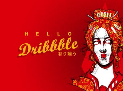 Hello Dribbble!!