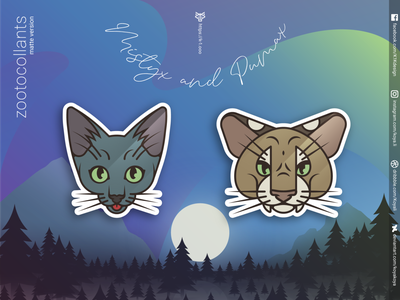 ZOOTOCOLLANTS - Mistyx and Pumax in matte colors koratcat puma korat cats vectorart stickers north moon merch landscape illustration gradients goodies forest design character design aurora adobe illustrator