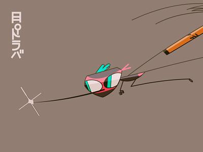 Mosquito Ninja mosquito ninja illustration