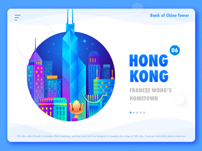 One hundred city ICONS New style:HK hk illustration icon city buildings