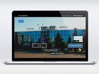 Uzhhorod Hotel website