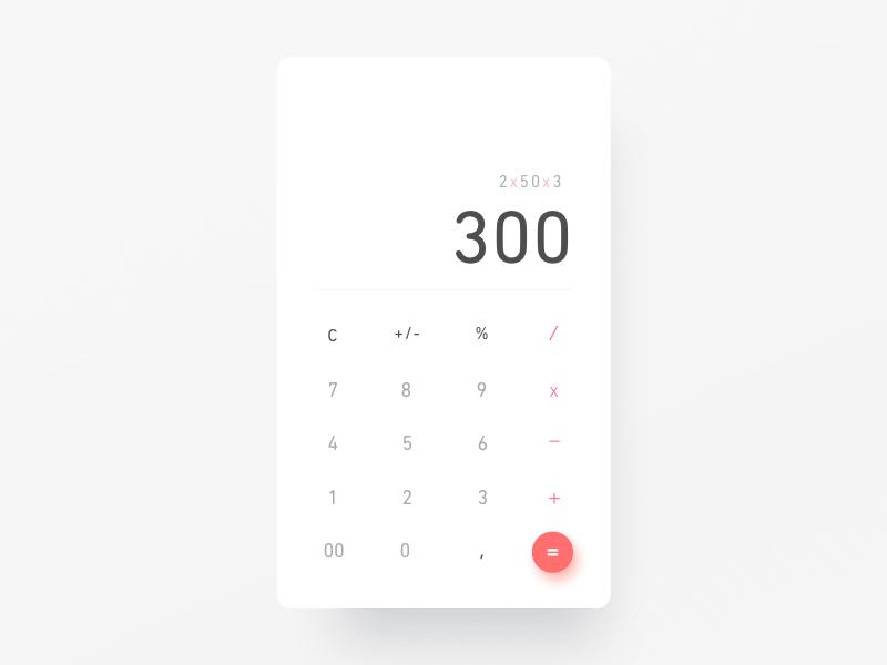 Dui 004 calculator