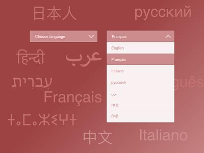 Daily UI challenge  027 dropdowns japonese hindi russian chinese amazigh language dropdown menu dropdown ui dropdown webdesign ux design uxui uxdesign ux design ui ui challenge daily ui dailyui