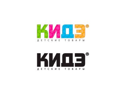 Лого Кидэ photoshop logo illustrator devident dev design