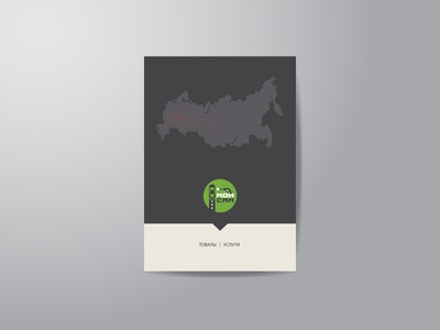 Каталог Мой Сам photoshop illustrator catalog devident dev design