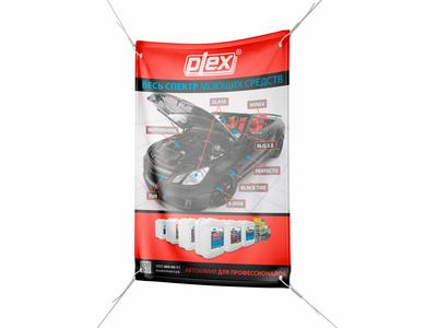 Banner Plex плакат dev photoshop design illustrator banner ad