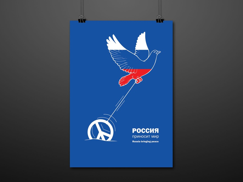 Russia Bringing Peace (Selected to 12 person project) ) posterart poster graphic design graphic digital illustration digitalart design art my country poster contest my country russia bringing peace russia bringing peace russia
