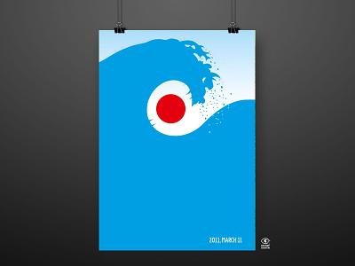 In memory of the 10th Anniversary poster illustration graphic graphic design digital illustration digitalart design art 2011 flooding disaster japanese japan