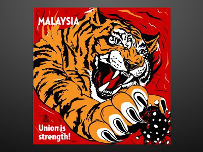 Malaysia Independent Day Poster Design Exhibition illustration graphic graphic design digital illustration digitalart design art covid19 covid malay tiger tiger independent malaysia