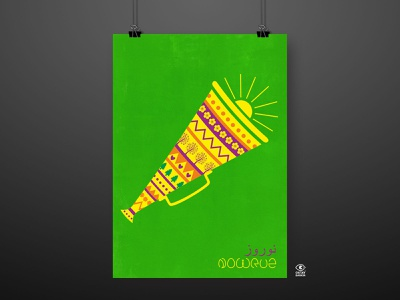 POSTER IRAN EXHIBITION poster poster design illustration graphic graphic design digital illustration digitalart design art
