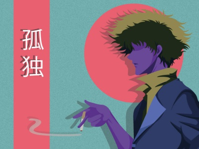 lonely cowboy cowboy bebop cowboy vector illustration
