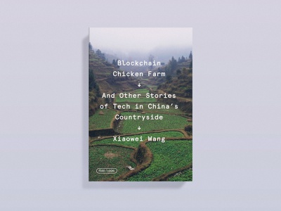 Blockchain Chicken Farm Cover print tech dust jacket cover art book cover cover