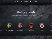 ES - Select Language