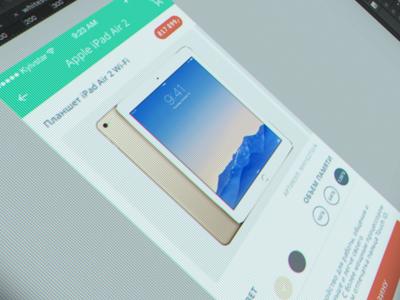 Apple reseller e-commerce app