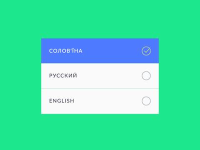 Language switch dropdown menu