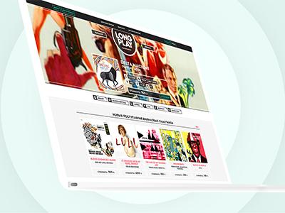 Long Play records vinyl ui ux ecommerce shop store web