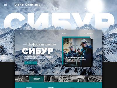 Digital Chemistry branding typography website web ux ui design