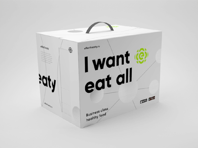 Effectiveaty food delivery packaging package design graphic design branding identity logo