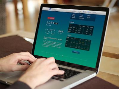 Central Weather Bureau website redesign webdesign web design redesign revamp flat weather