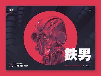 鉄男 color layout ui