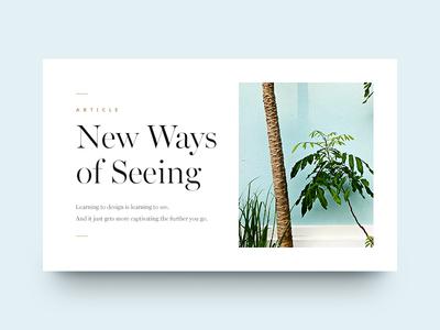 New Ways of Seeing
