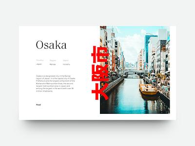 Osaka ship osaka grid layout editorial typography type sky mountains minimal clean munich