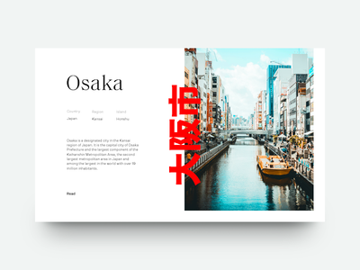 Osaka ship osaka grid layout editorial typography type sky mountains minimal clean munich