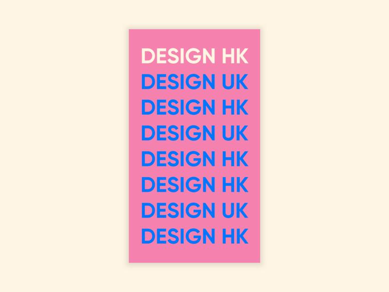 Design HK UK typography art poster united kingdom uk hong kong concept poster art design
