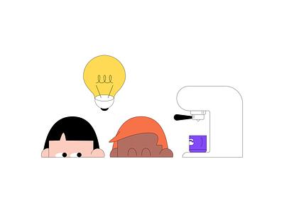 Brainstorms by the Coffee Machine web design vector illustration branding