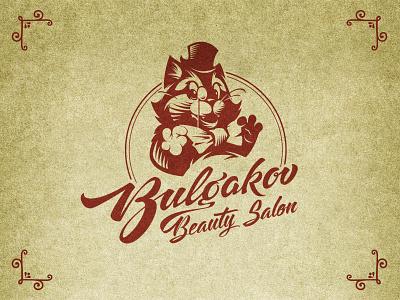 Beauty salon bulgakov vector concept logomaker emblem salon beaty icon typography branding illustration design logo